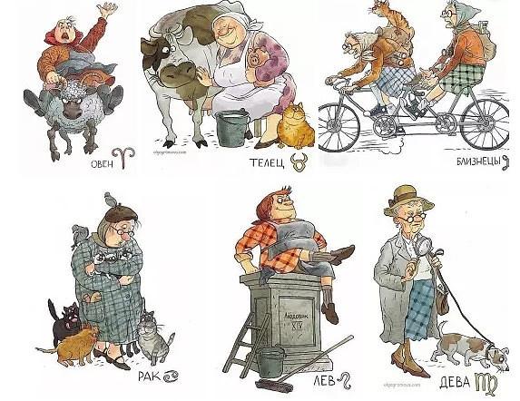 саду картинки какими мы будем в старости абдул известна-я