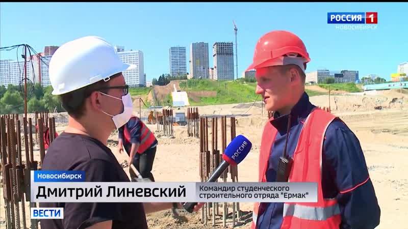Бойцы студотрядов помогут в строительстве Ледового дворца спорта в Новосибирске