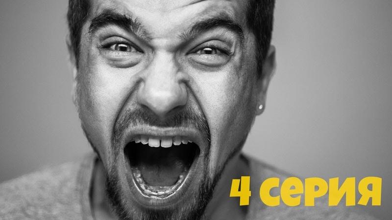 Челлендж в топ iTunes | 4 серия | Путь к успеху | Как записать трек в сауне | Как делать ньюскул рэп