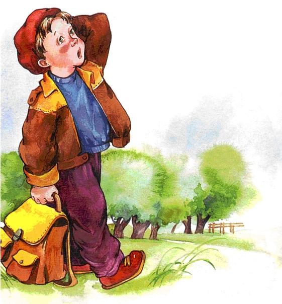 Несет картинка для детей