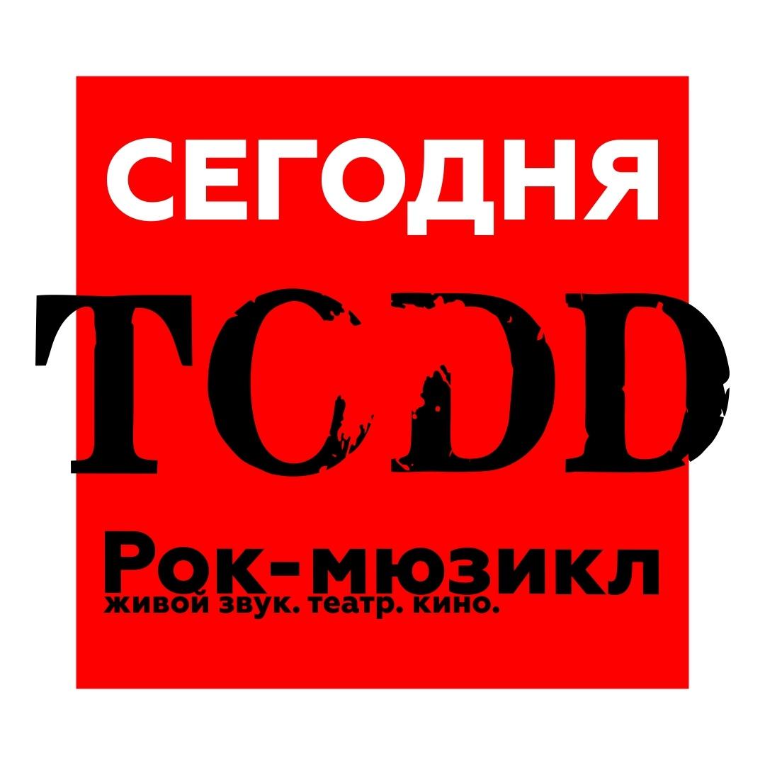 Афиша TODD. РОК-МЮЗИКЛ // Тольятти, 14.12.2019