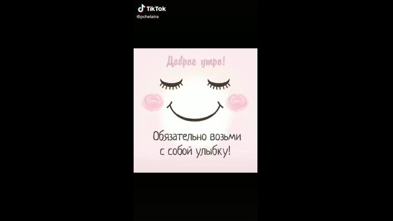 Если друг не смеётся ты включи ему солнце Ты включи ему звёзды это просто Ты исправь ошибку превращая в улыбку Все грустин