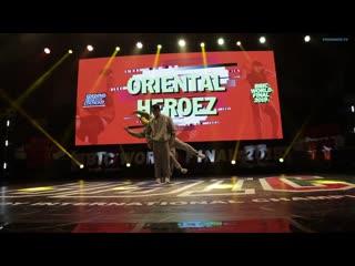 Oriental heosez ¦ all style performance¦ bbic world final 2019