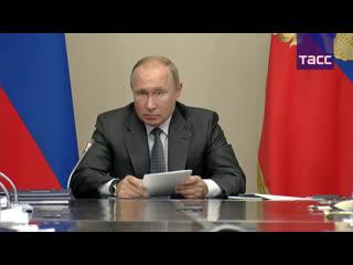 Путин проводит совещание по ликвидации последствий паводка в Иркутской области