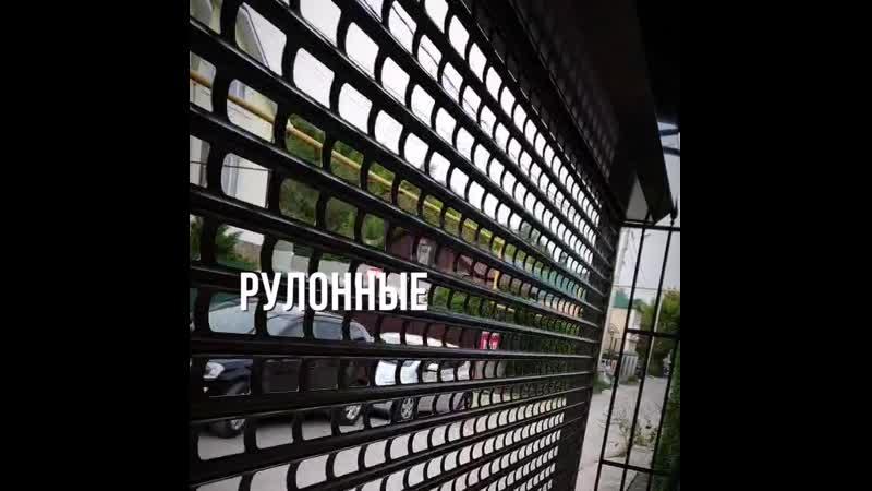 Рулонные решетчатые ворота Алютех профиль AEG84