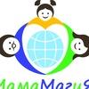 МамаМагия. Всё для комфорта мамы и малыша.
