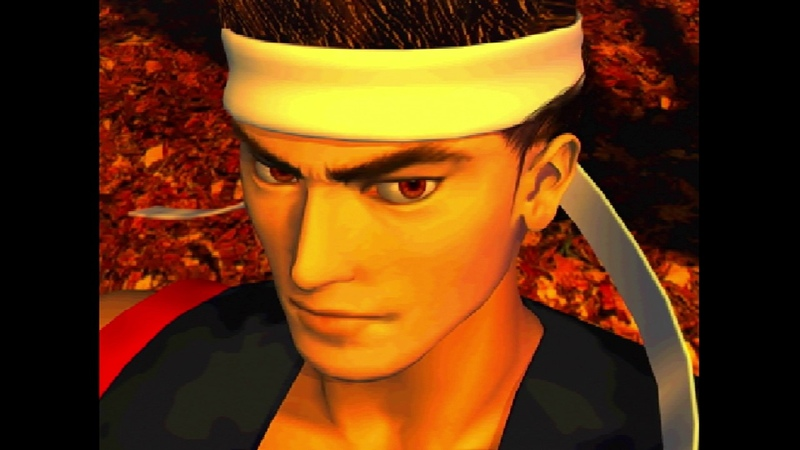 Akira Yuki Virtua Fighter CG Portrait Series Vol 3