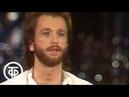 Песня - 89. Финал 1989