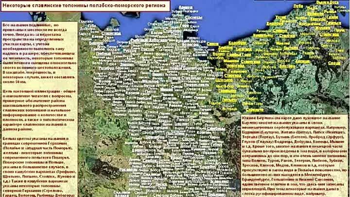 Зримый и незримый геноцид Статьи НЛевашов
