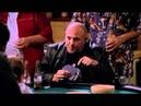 2 5 человека эпизод с покером