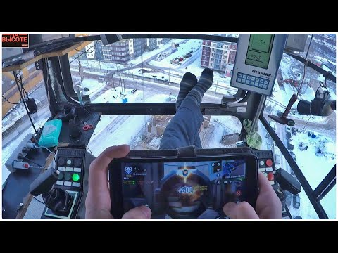 Крановщик Хороший стропальщик хорошая смена The crane operator Good slinger good working day