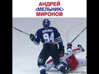 Андрей Миронов крушит соперников