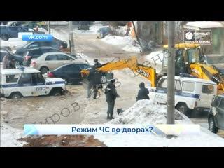 Хроники из кировских дворов. Застряла полиция и скорая. Новости Кирова.