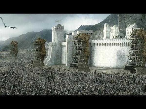Начало осады Минас Тирита Властелин колец Возвращение короля