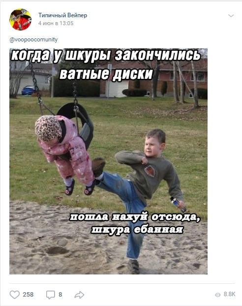 Цензура ВК против сообщества «на распутье.ру», изображение №30