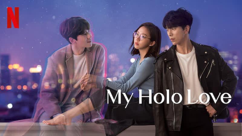 My.Holo.Love.Bolum 8