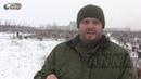 Да враг был храбр тем больше наша слава о финальном бое за Донецкий аэропорт