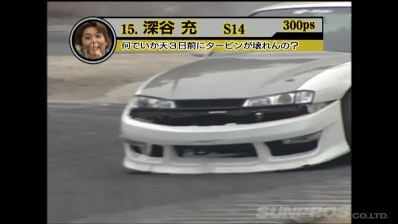 Drift Tengoku 50 いか天20年の歴史総集編 9