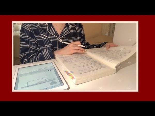 재업 🎄⛄STUDYLOGMAS2 새 잠옷 새로 꾸민 책상에서 같이 공부해요 study with me study asmr rain sound 수린 suzln
