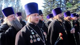 Митрополит Брянский и Севский Александр почтил память воинов, погибших в годы войны.