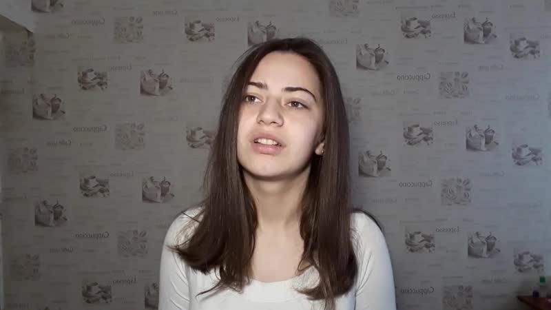стихотворение 1989 авт Белинда Наизусть чтец Зотова Валерия