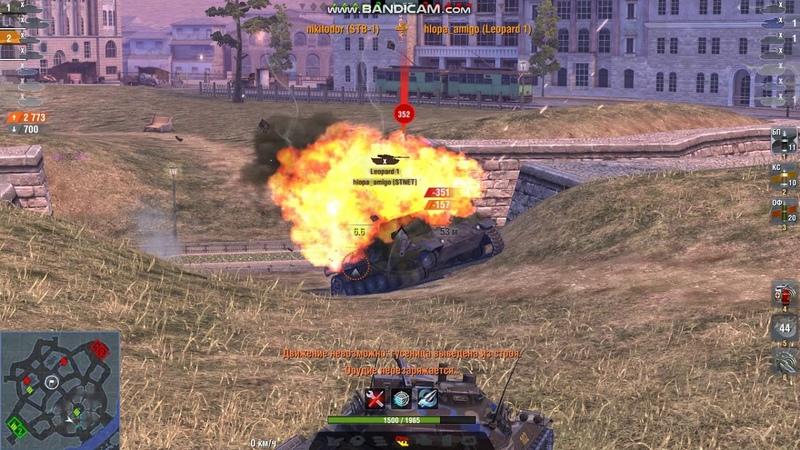  World of Tanks Blitz  STB 1 skill battle