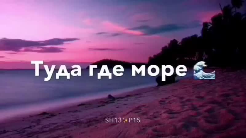 Давай убежим~🌊