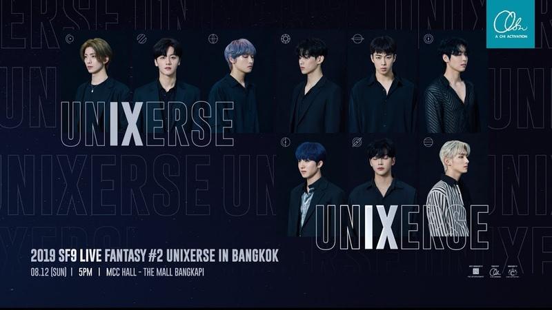 2019 SF9 Live Fantasy 2 Unixerse in Bangkok [ID]
