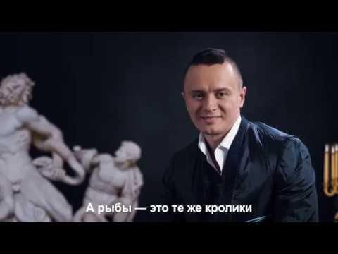 Илья Соболев с продолжением речи Сергея Безрукова