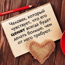 Виктория Плужникова фотография #2