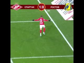 1-0 Джордан Ларссон 43' Спартак - Ростов