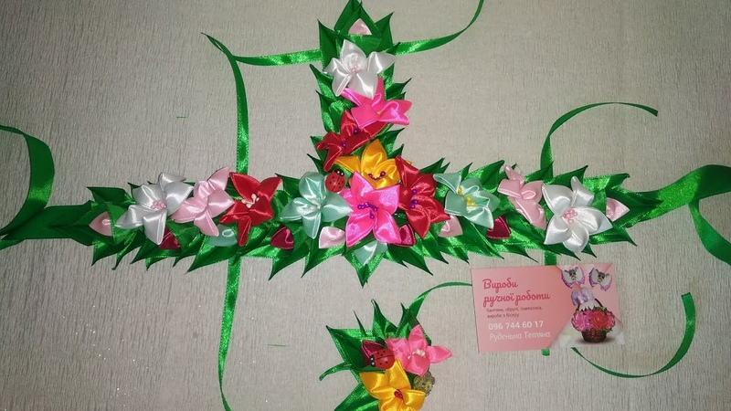 Прикраса на кошик канзаши МК декор украшение корзинки лілії