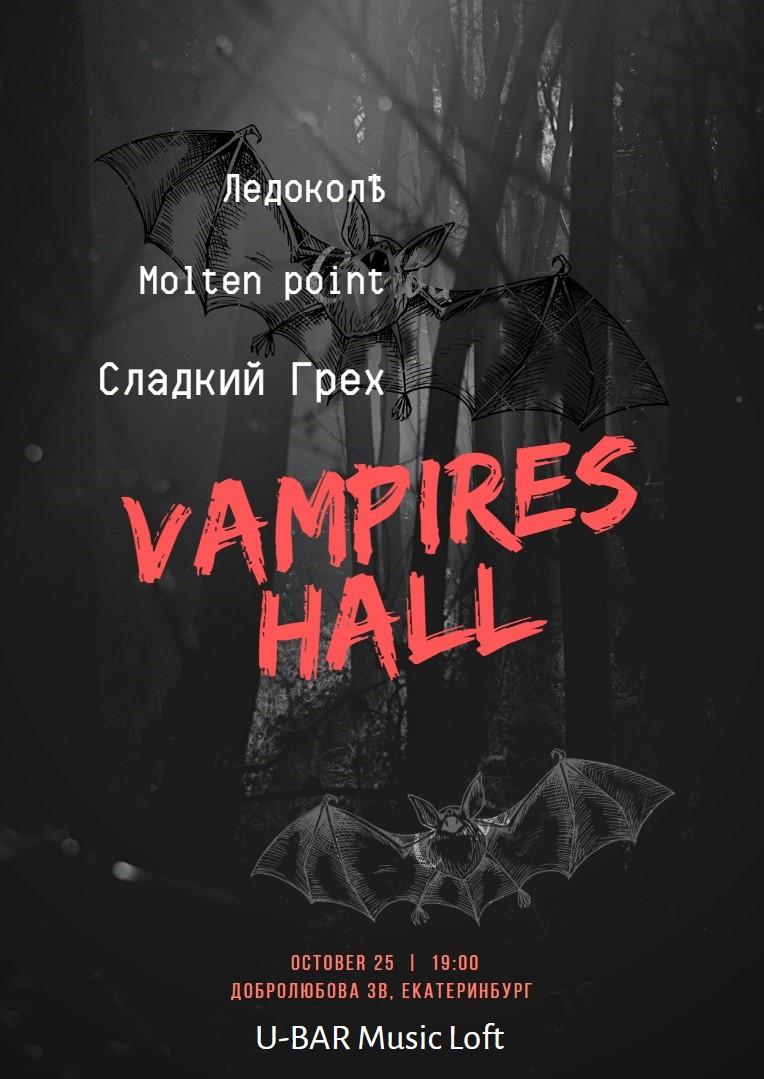 Афиша Екатеринбург Vampires Hall