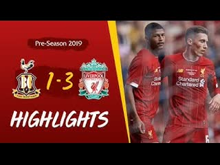 Highlights: Bradford City 1-3 Liverpool   Milner and Brewster on target for Reds