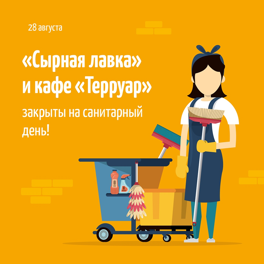 Кафе, кофейня «Сырная лавка» - Вконтакте