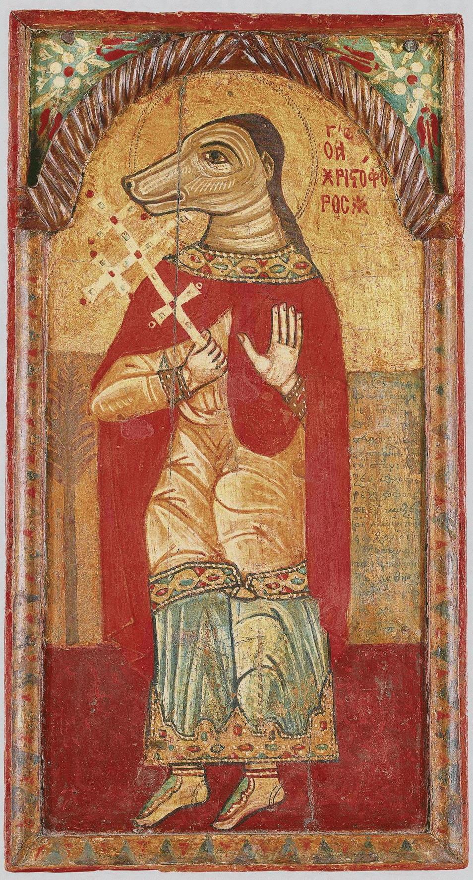 Св.Христофер. Икона.