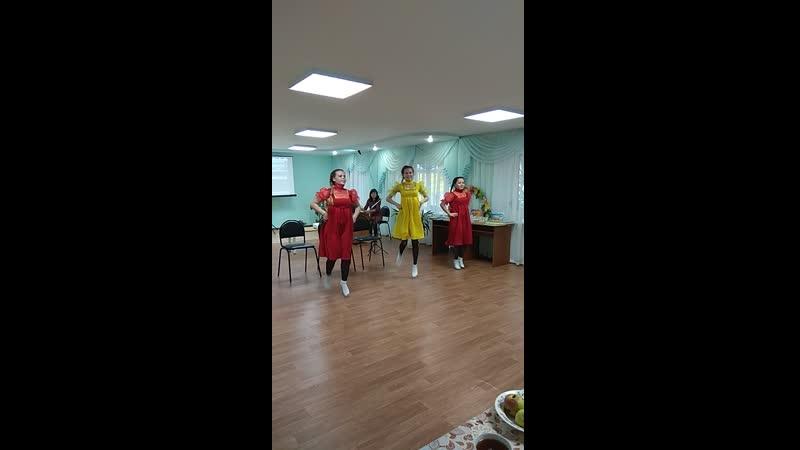 Танец на день пожилых людей.
