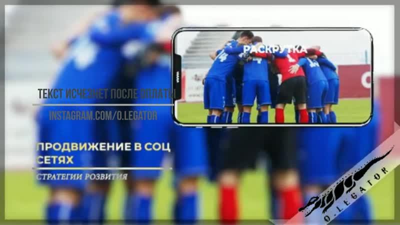 Футбольный Клуб Авангард Курск Студия O.Legator