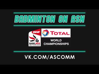 Bwf world championship 2019 | day 1
