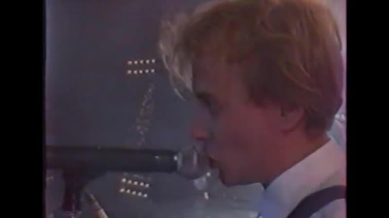 Дети - Всё Я Сказал! (1989)