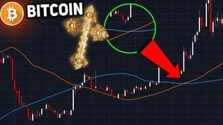 Бычий Рынок в Декабре! Биткоин на Следующей Неделе Золотой Крест! Альткоины Готовятся к Взрыву!