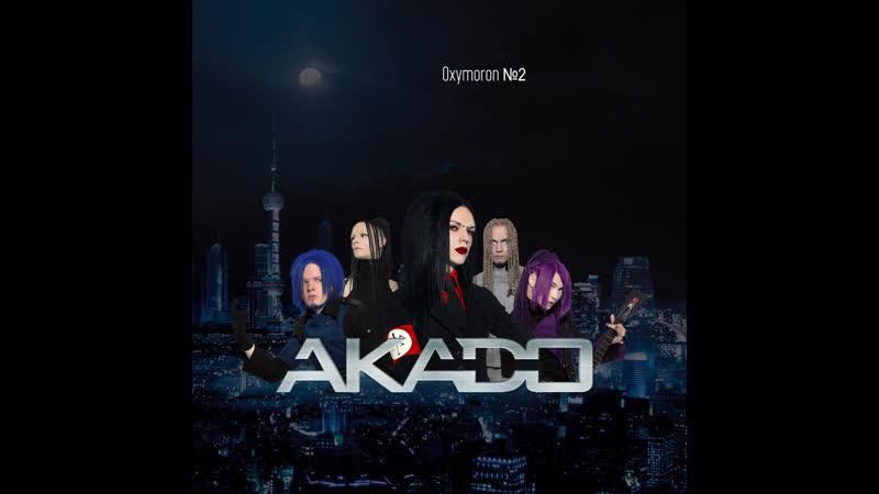 AKADO Oxymoron №2