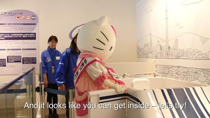 キティ、リニア見学センターへ! Hello Kitty viewed the Linear / Maglev Center of Yamanashi