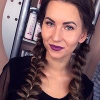 Лена Викторова