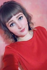 Завьялова Ирина