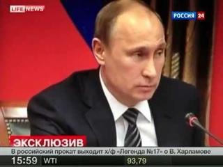 Путин ругается думая что микрофон выключен. Цирк Шапито вместо реальных дел. Мыло мыльное изо дня в день.