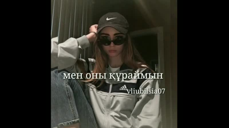 СахонАхон