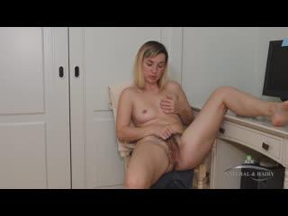 Sasha k. - ласкает свою пушистую ракушку. (#porn #solo #pussy #hairy #wet #mature #milf #masturbation #toys)