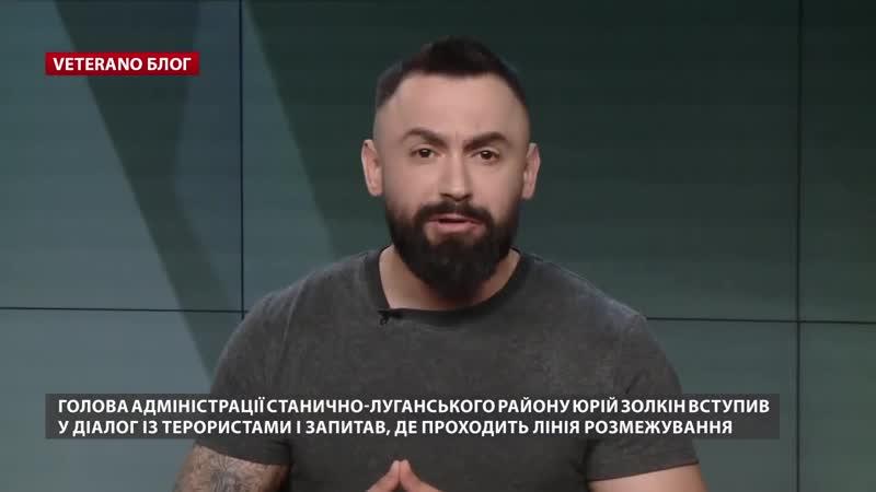 Навіщо Україні мінські домовленості, якщо Росія їх п...