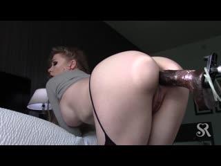 Попка в трусиках анал с секс-машиной (ass, webcam, anal, solo, masturbation, milf)
